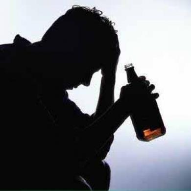 Мц террос самара лечение алкоголизма кодирование от алкоголизма г липецк