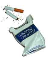 Легкий способ бросить курить аллен карр аудиозапись онлайн